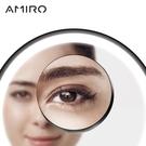 鏡子AMIRO眼妝用磁鐵吸附式5倍細節放大鏡高清眼影眼線化妝鏡毛孔放大 小山好物