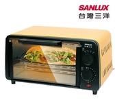 SANLUX台灣三洋烤箱 SK-919HD