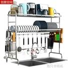304不銹鋼水槽碗架瀝水架置物架廚房用品收納2層水池晾放碗碟架子QM 依凡卡時尚