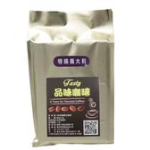 【品味】C803 450g 特級義大利咖啡豆