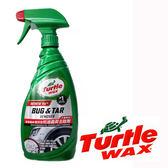 【旭益汽車百貨】《Turtle Wax》美國龜牌 雙效型柏油蟲屍去除劑 各種車色適用