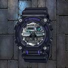 CASIO 卡西歐 G-SHOCK 金屬光 手錶 GA-900AS-1A
