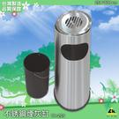 【台灣製】TH-25S 不銹鋼煙灰缸 室內垃圾桶 室外垃圾桶 菸灰缸 直立式煙灰缸 落地煙灰缸 煙蒂