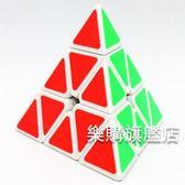 百貨週年慶-魔術方塊風小子金字塔魔方專業順滑比賽用速擰三角形異形魔方