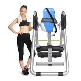 倒立機家用 拉伸機倒掛器倒吊器頸椎拉伸增高長高器健身器材   潮流前線