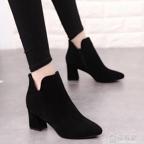 歐美尖頭短筒馬丁靴百搭絨面高跟短靴女粗跟及裸靴潮 『全館鉅惠』