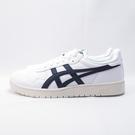 ASICS TIGER JAPAN S 休閒鞋 正品 1191A212102 男款 白x深藍【iSport愛運動】