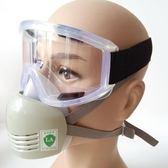 防塵口罩 工業粉塵打磨透氣面罩男PM2.5煤礦噴漆霧霾N95勞保面具【onecity】