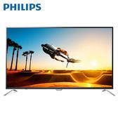 [PHILIPS 飛利浦]49吋智慧型顯示器+視訊盒 49PUH7052