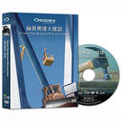 Discovery-倫敦奧運大建設DVD