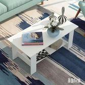 茶幾簡約現代小戶型迷你客廳飄窗經濟型儲物茶桌簡易雙層長方形桌 aj5088『易購3c館』