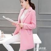 2019秋冬新款毛呢外套中長款優雅修身款女士韓版呢子大衣 朵拉朵