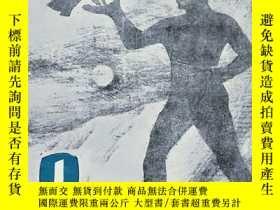二手書博民逛書店罕見他們①期Y380200 出版1985