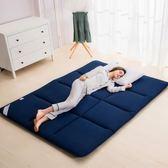 床墊褥子雙人1.8m床打地鋪睡墊1.2米棉絮墊被軟榻榻米床墊1.5m床 NMS 滿天星