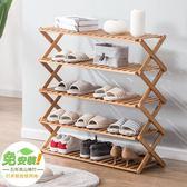 鞋架鞋柜家用折疊多層簡易防塵收納
