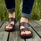 涼鞋男士夏季真皮軟底沙灘鞋男潮流2019新款中老年爸爸兩用涼拖鞋 【新品】