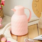 家用保溫壺玻璃內膽保溫水壺1L小號熱水瓶小型開水暖瓶1000ml 快速出貨