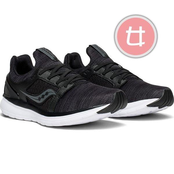 樂買網 Saucony 18FW 運動生活 女慢跑鞋 STRETCH & GO EASE S30029-1 贈休閒踝襪
