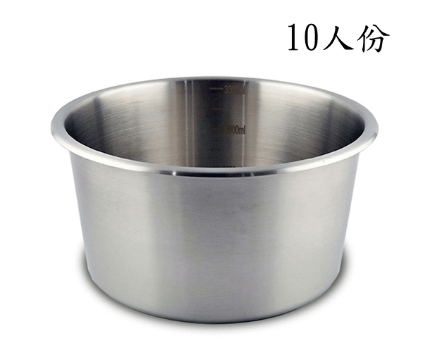 LINOX 天堂鳥316不鏽鋼內鍋10人份  (加高)  湯鍋 內鍋 厚度:0.8MM