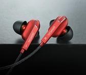 3米长线直播声卡耳机入耳式有线双麦主播k歌游戏专用耳麦学生一米
