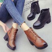 女靴子秋季英倫風圓頭短筒短靴粗跟系帶高跟防水臺馬丁靴 糖果時尚