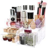 桌面化妝品收納盒口紅架梳妝台亞克力少女護膚整理抽屜式首飾置物 生活樂事館