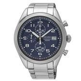 【分期0利率】SEIKO 精工錶  三眼計時賽車錶 藍面 43mm 全新原廠公司貨 SSB267P1