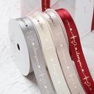 彩帶 彩帶婚禮禮物禮品包裝緞帶蝴蝶結diy材料蛋糕裝飾綢帶手腕絲帶