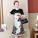 印花洋裝夏季新款韓版大碼洋裝寬松顯瘦復古印花燙鉆連身裙9092 4F004 韓依紡