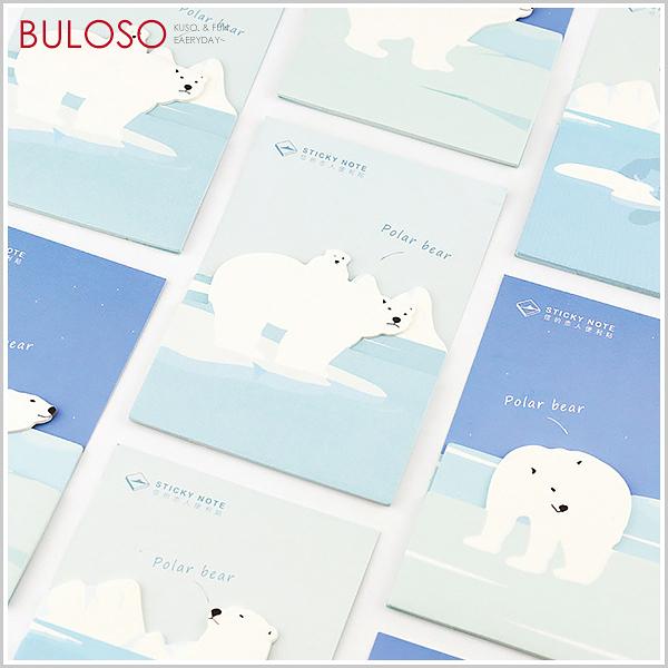 《不囉唆》便利貼-信的戀人Polar bear N次貼 便利貼/紙條/備忘錄/記事(不挑色/款)【A421279】