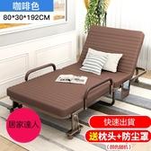 折叠床单 人床家用午休床双人床办公室躺椅午睡床成人0.8米简易床