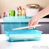 日本SP SAUCE餐具收納盒帶蓋瀝水筷子盒廚房多功能塑料筷子籠筷筒『新佰數位屋』
