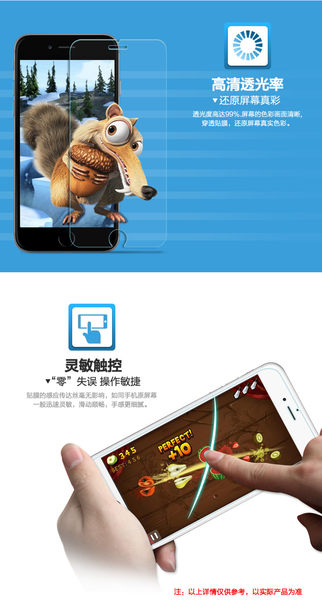 【三亞科技2館】HTC Desire 830/D830x 9H鋼化膜 強化玻璃保護貼 手機螢幕貼  玻璃貼 螢幕玻璃膜 保護貼
