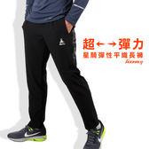 HODARLA 男星騎彈性平織長褲(台灣製 慢跑 路跑≡體院≡