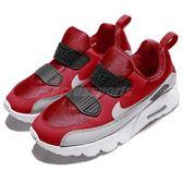 Nike 復古慢跑鞋 Air Max Tiny 90 PS 紅 灰 免綁鞋帶 氣墊 休閒鞋 童鞋 中童鞋【PUMP306】 881927-600