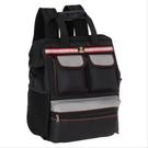 工具包背包雙肩背簍大容量多功能電梯維修電工專用帆布大加厚 快速出貨
