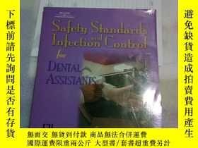 二手書博民逛書店罕見實拍;Safety Standards and Infect