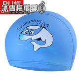 兒童泳帽 男女童卡通印花PU涂層游泳帽防水護發PU大童游泳帽子