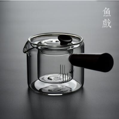 魚戲 手工耐熱玻璃茶壺側把煮茶壺泡茶壺花茶壺耐高溫泡茶器茶具