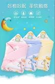 新生兒包被純棉春秋抱毯初生嬰兒抱被子秋冬加厚襁褓包巾寶寶用品  99購物節