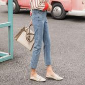 牛仔褲女九分褲2018春季新款高腰韓版顯瘦