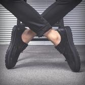 男鞋2019新款英倫布洛克男士皮鞋休閒板鞋韓版雕花內增高百搭潮流 蜜拉貝爾