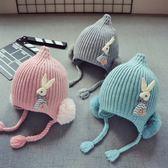 男女童保暖毛帽秋冬寶寶兒童毛線帽子1歲男童護耳針織帽子女童套頭帽新3個月-2歲