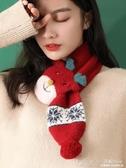 圍巾女冬季可愛韓版學生卡通日系少女毛絨加厚保暖圍脖圣誕節禮物 深藏blue