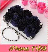 【萌萌噠】iPhone 5 / 5S / SE  韓國立體黑玫瑰保護套 帶掛鍊側翻皮套 支架插卡 手機殼 手機套 硬殼