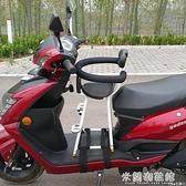 電動踏板摩托車兒童寶寶座椅電動車兒童寶寶座椅前置嬰兒小孩寶寶FG123 快速出貨