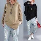 韓版寬鬆大尺碼正反兩穿不規則下擺T恤長袖女秋裝2020新款洋氣上衣
