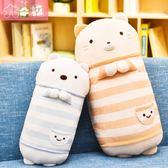 角落生物 可愛角落生物少女心公仔毛絨玩具娃娃睡覺可愛玩軟抱枕萌禮物女孩