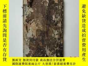 二手書博民逛書店血盆經真解(觀音文等罕見光緒)17551