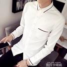 白襯衫男長袖秋季韓版修身潮流帥氣襯衣休閒簡約百搭學生個性寸衫 依凡卡時尚